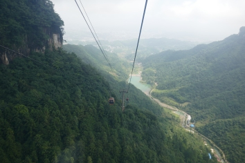 57-tianmen-mountain