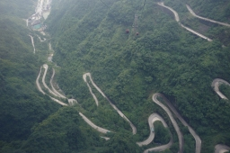 58-tianmen-mountain
