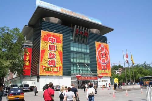 beijing-silk-market